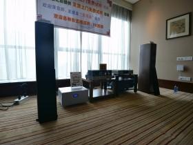 小编带你看24届北京音响展之天海静听音响与重庆隆宇展房