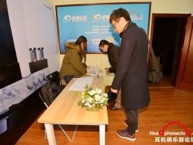 丰富对比,突显耳机潜力:2018年森海塞尔新品北京交流会