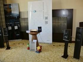 音响界的有一超级黑科技产品诞生!它是……