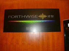 这是Hi-End!凌智音响在24届东方宾馆音响展