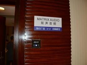 2017广州音响唱片展展商亮点介绍之矩声音频和蒙多福