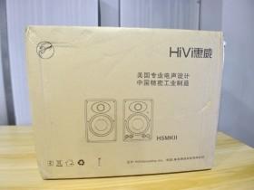 7年磨一剑,HiVi惠威科技H5MKⅡ云端有源音箱测评